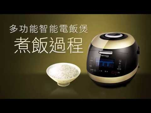 Rice Cooking Process: Multi-Functional Rice Cooker MRC-205