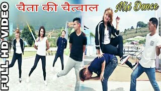 download lagu New Garhwali Song 2017 चैता की चैत्वाल Mix  gratis