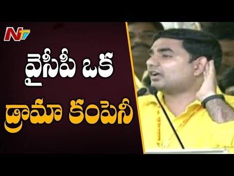 Nara Lokesh Satires on YS Jagan over Airport Attack Case | Jayaho BC Public Meeting | NTV