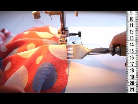 Лайфхак: складки при помощи вилки