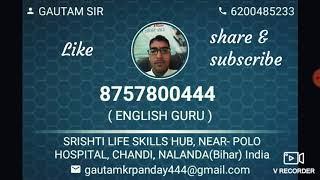 English Foundation class-3 by GAUTAM SIR