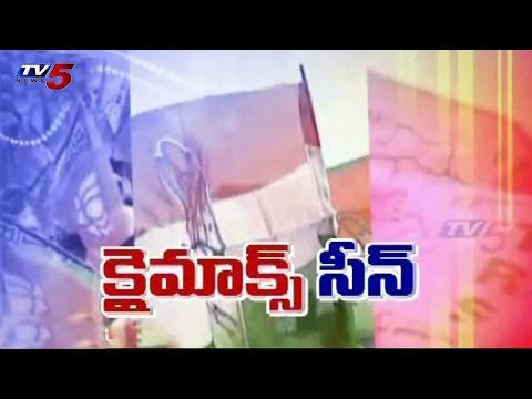 Climax Scene at Medak By Polls | Medak Elections : TV5 News