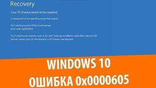 Windows 10 Technical/Insider Preview error  0x0000605