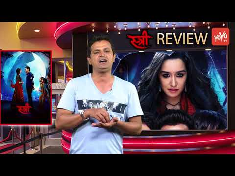 Stree Movie Review And Rating | Amar Kaushik | Rajkummar Rao | Shraddha Kapoor | YOYO TV Hindi