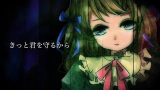 【ボカロ/VY1V4】Soul Taker【オリジナル】