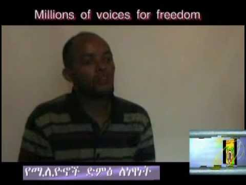 Atrocious Torture and Inhuman Treatment in Ma-ekelawi, the Dark Detention Center in Ethiopia...part3