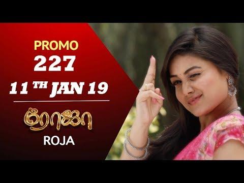 ROJA Promo | Episode 227 |  ரோஜா | Priyanka | SibbuSuryan | Saregama TVShows Tamil