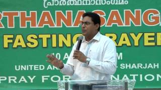 Malayalam Message By - Pastor JoseVengoor (Fasting Prayer June)