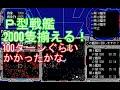 【PC9801】狂嵐の銀河 Schwarzschild シュヴァルツシルト 工画堂スタジオ#8 聖銀河教皇国に宣戦布告できるか調べてみたw