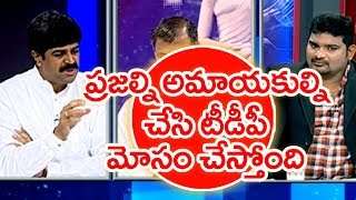 Why TDP Party Not Reacts On Ramana Deekshithulu Issue? | Janasena Sridhar | #SunriseShow