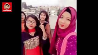 Kene Cholor!!! || Girls Funny Moment || Funny Video