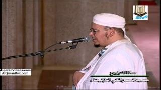 صلاتي العشاء والتراويح من مسجد الحسن الثاني بالدار البيضاء الشيخ عمر القزبري الليلة 30 رمضان 2017