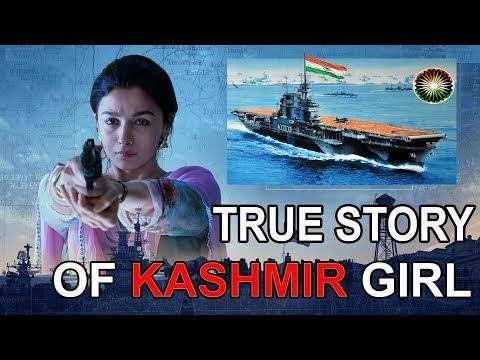 'Raazi'-एक Muslim लड़की जिसने 1971 की जंग में INS Vikrant के साथ बचाई सैकड़ों भारतीय सैनिकों की जान thumbnail