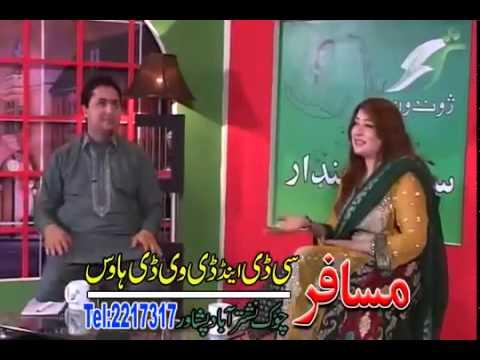 Pashto new Album Afghan Hits Vol 7 2015 song Tori Jaami Jorika Janana