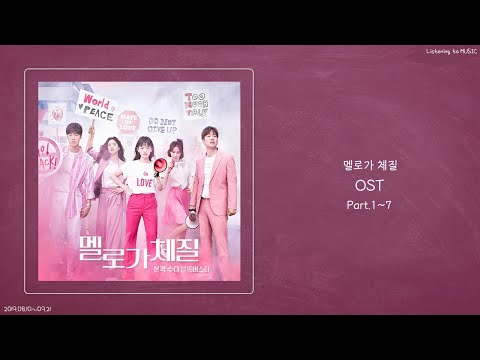 Download ㅣ노래모음ㅣ멜로가 체질 OST Part.1~7ㅣ가사ㅣ Mp4 baru