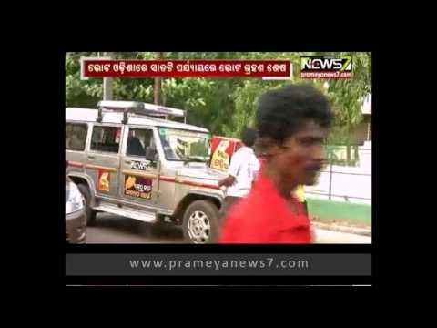 Vote Odisha voting process ended and public impression