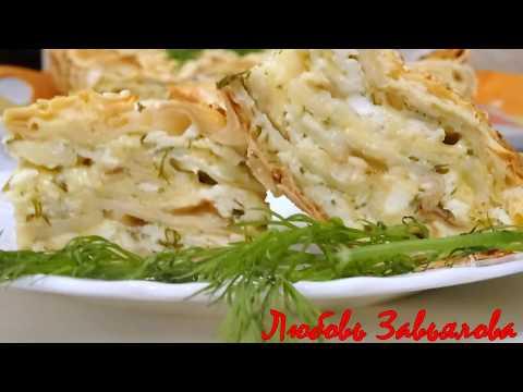 Вкуснейший пирог без хлопот с сыром или ленивая АЧМА/Cake with lavash cheese