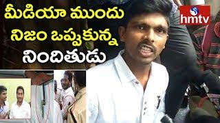 జగన్పై హత్యాయత్నం కేసు నిందితుడు బెయిల్పై విడుదల | Accused Srinivas Reddy Speaks To Media | hmtv