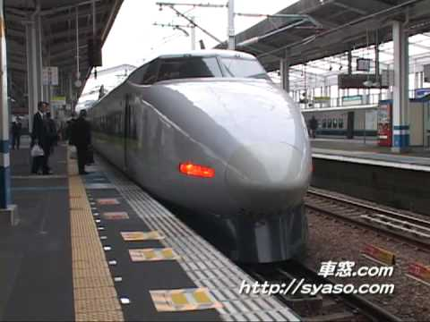 "2007年11�26��影���設置�� � Sany� Shinkansen Super Express ""Kodama"". � 100 Series of JR West Japan Railway Company. � Okayama station."