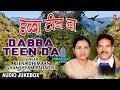 Dabba Teen Da Latest Himachali Album Full Songs (Audio) Jukebox   Reena Dheeman, Ghanshayam Pahadiya