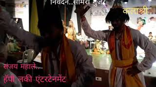 Srujan video social..kalashree...happy lucky entertainment...kaladarshan part 11