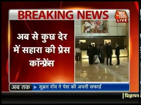 Police arrives at Sahara Group meet in Delhi