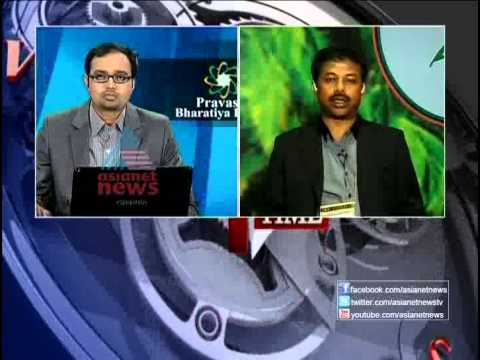 Pravasi Bharatiya Divas 2013 - News Updates Part 1