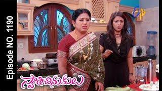 Swathi Chinukulu | 27th June 2017 | Full Episode No 1190 | ETV Telugu