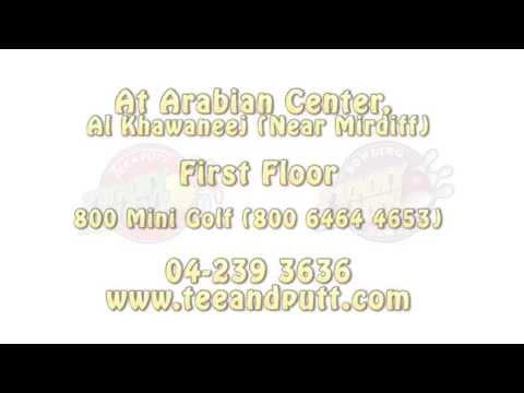 Mini Golf Dubai - CRAZY ROLLER COASTER HOLE at FUNKY MINI GOLF - ARABIAN CENTER CHECK IT OUT