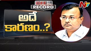 Reasons Behind Telangana Govt Serious On IAS Adhar Sinha | Off The Record | NTV
