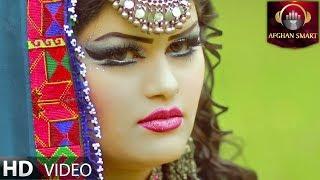 Laila Nehal - Kochyan OFFICIAL VIDEO