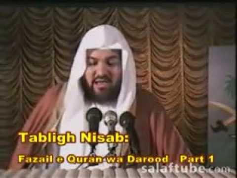 Tablighi Nisab 1-12 Tablighi Jamaat Ki Fazail Amaal Ki Haqeeqat Sheikh Meraj Rabbani video