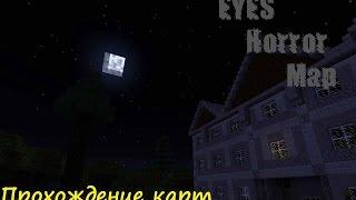 "Eyes ""horror"" map- Minecraft(прохождение карт)"