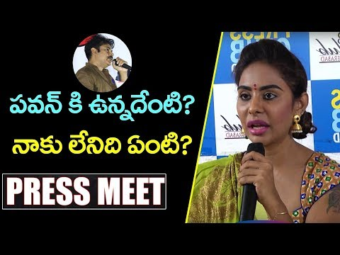 Sri Reddy On Pawan Kalyan | Press Meet at Press Club | Tollywood News | YOYO Cine Talkies
