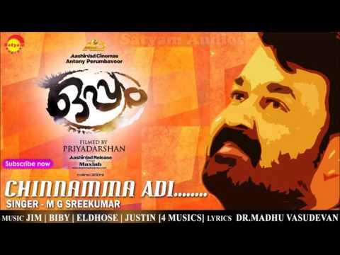 Chinnamma Adi | Film Oppam | M G Sreekumar | 4 Musics | Malayalam Song