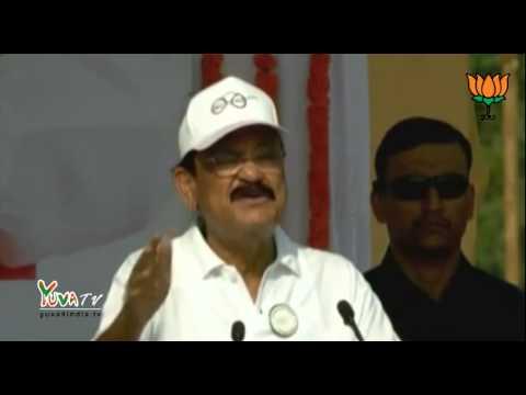 Shri Venkaiah Naidu speech during the launch of 'Swachh Bharat Abhiyan'