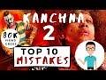 Kanchna 2 ( Muni 3 kanchana 2 ) 2016 full hindi dubbed mistakes Raghava lawrence,Taapsee pannu