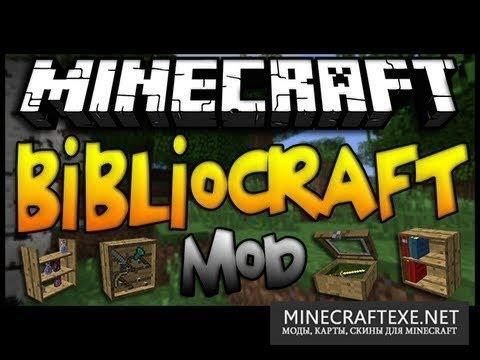 Скачать BiblioCraft мод Minecraft [1.5.2]