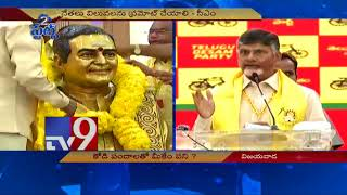 2 States Bulletin || Top News from Telugu States || 21-01-2018