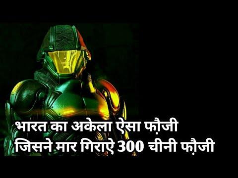 भारत का ऐसा रहस्यमयी फौज़ी जिसे चीन भी सलाम करता है INDIA's Mysterious Millitant On Duty After Death