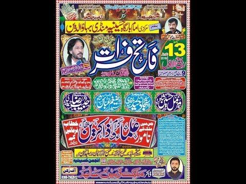 Live Mjalis Jalsa Zakir Zain Sajid Rukan 13 Rabi Awal MBD 2018