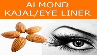 How to make almond kajal | Kajal at Home | Home made kajal | Natural Kajal at Home | DIY Kajal
