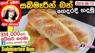 Homemade submarine bun by Apé Amma