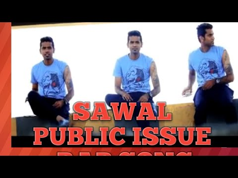 SAWAL PUBLIC ISSUE RAP SONG :-BACKY thumbnail