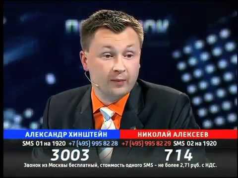 Главный гей Москвы оскорбил тётю.mp4