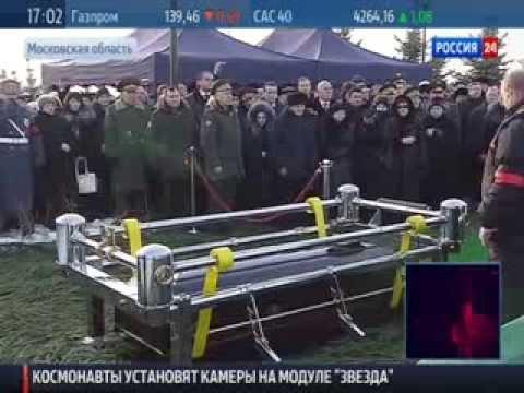 Михаила Калашникова похоронили под залпы АК 47