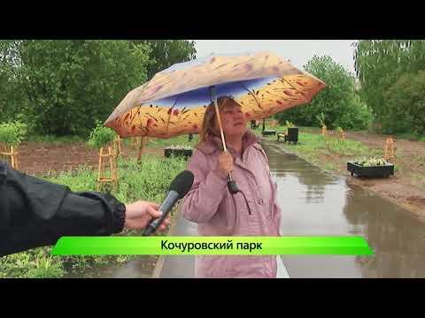 ИКГ Кочуровский парк  Готовность 0 #3