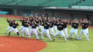 21U BASEBALL WORLD CUP