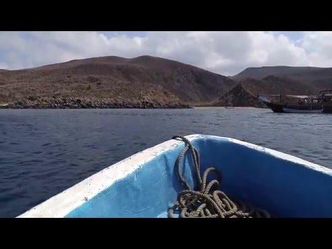 Djibouti: A Travel Diary (2015).