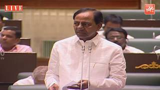 CM KCR Speech In Telangana Assembly | CM KCR LIVE | Telangana Municipal Act 2019